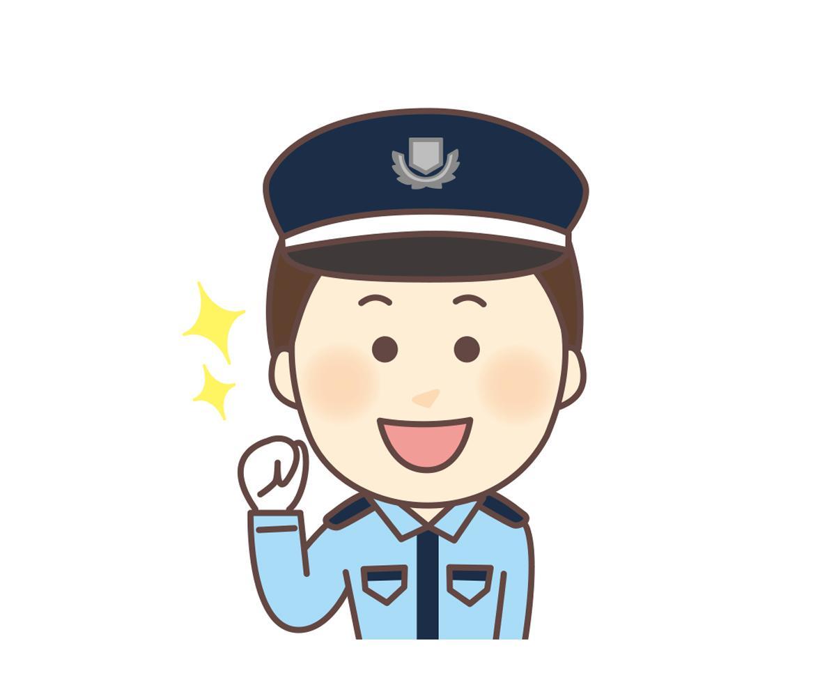 大手スーパーでの常駐警備スタッフ大募集!