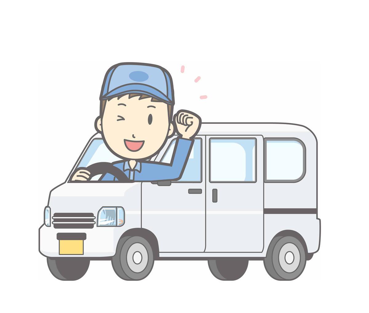ドライバー募集!!