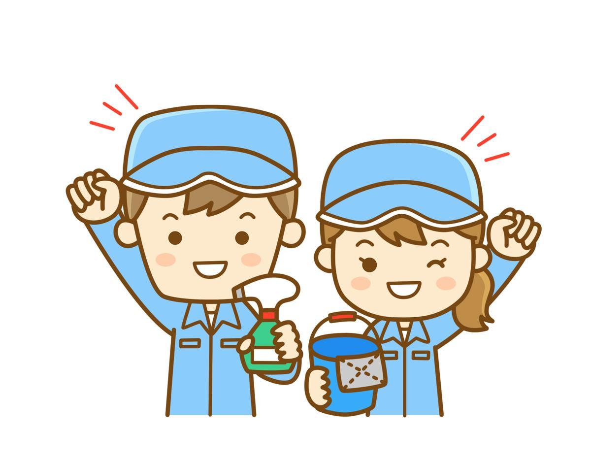 ≪おそうじ本舗 板橋前野町店≫  未経験の方も安心してご応募ください!